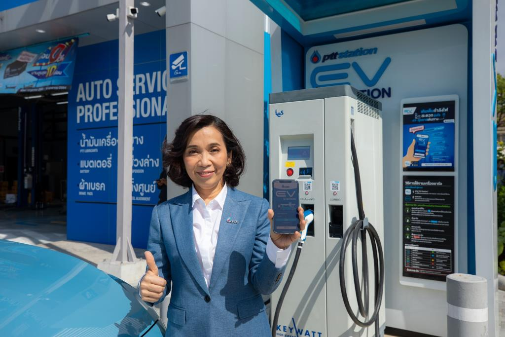 ปตท.เปิดตัว EV Station